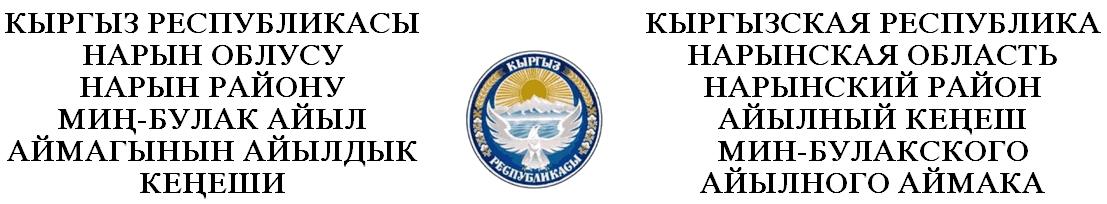 Toktom-shapka